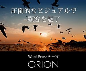 data WordPress リゾートホテル、コンドミニアム系の企業におすすめのテーマ