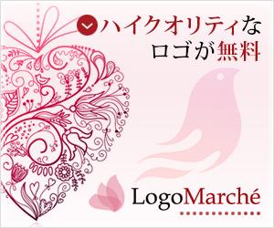 ロゴマルシェ logo Marche